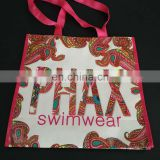 4C printing Nov Woven Bag For Swim Wear Clothing Packaging