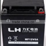 Maintence Free 12V5Ah lead acid moto batteries 12V7ah battery