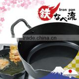 Purposed-designed TSUBAME Japanese iron wok products pot with good heat efficiency