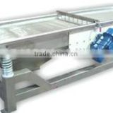 CHOPPED NUT SIEVING MACHINE