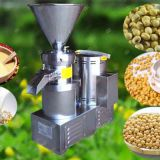 Soybean Milk Making Machine|Soy Milk Making Machine|Beans Butter Grinding Machine