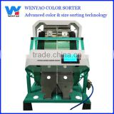 2 chutes peanut color seperator/color selection machine