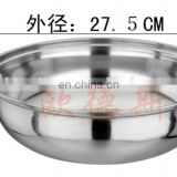 good cook of the stainess steel cookware with glass