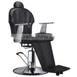 2015 Antique hair salon equipment chairs;Salon chairs with stainless steel armrest