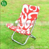 Small Size Sun Cheap Colorful Folding Chair