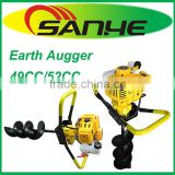 49cc/52 ground hole drill earth auger