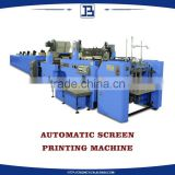 Jia Bao Full Automatic Stop Cylinder Screen Press