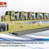 CH-320 UV dryer multicolor label rotary printing machine