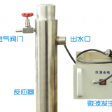 Vertical——Microwave Electrodeless UV Lamp Sewage Treatment Equipment/Experimental equipment