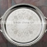 Silver plated oval service tray , Room service tray, Airlines service tray, Decorative trays, Arabic metal trays