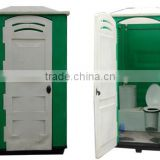 Eco-friendly plastic mobile toilet,plastic portable toilet,one piece toilet with sink CH301