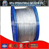 Galvanized Steel Wire Rope Made In China