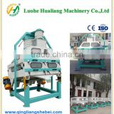 automatic rice destoner cleaning machine for flour mill