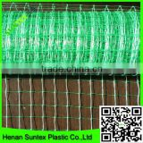 china factory directly supply woven bird capture net,offer high quality free samples bird net