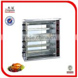 Alibaba Hot sale Stainless steel Gas Chicken Rotisserie JGT-6P Mobile: 0086-13632272289