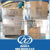 ferric oxide box type Industrial Microwave Sterilizer Oven