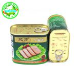 2017 hot selling canned pork luncheon meat