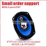 3-way Coaxial 6X9 Speaker for car with rubber surround diaphragm