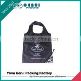 Cow dots Folding Style and Polyester Material fancy folding Polyester Bag
