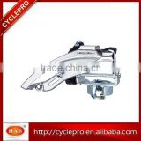 bicycle part-bicycle front derailleur with high quality