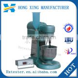 Small cement mixer 0.55/0.37KW, national standards 5L sand mixer machine