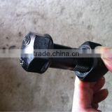 INQUIRY about Track Shoe Bolt and Nut Manufacturer/Excavator Part                                                                        Quality Choice