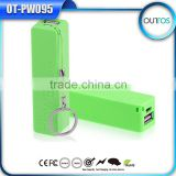 Best seller universal 2600mah mobile power bank keychain