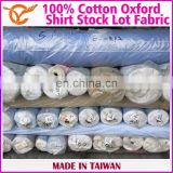 Taiwan Newest 2017 Solid Oxford Stock Lot Fabric