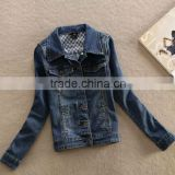 <b>denim</b> <b>jacket</b>s for women