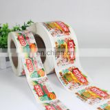 Wholesale Custom Made scratch off label sticker roll/scratch label stickers for daily goods/can/bottle