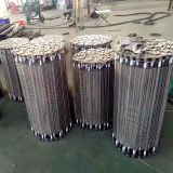 Standard Specification for stainless steel conveyor belts for conveying rice