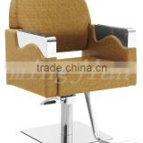 salon hydraulic pump chair