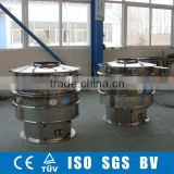 Stainless steel Vibrating screen separator for Pet food with CE and SGS
