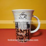 340 ml Restaurant Crockery hotel white porcelain coffee cups