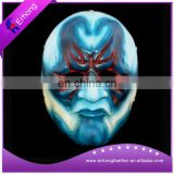 HarvestDay2 resin mask blue face