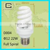 High quality CFL 8000H CE 22w full spiral energy saving lamps