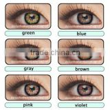 NEO Cosmo N224 brown soft color contact lens wholesale colored contacts Korea lenses 8colors