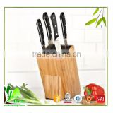 Natural universal bamboo knife block set