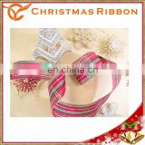 Good Quality Metallic Yarn Christmas Lace For Carton Box