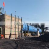 China Best Quality Rotary Coal Slime Dryer Turnkey Service!