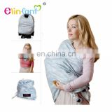 Nursing Breastfeeding Cover Scarf Baby Car Seat Baby Wrap Carrier Stretchy nursing cover
