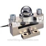 SBD Double Ended Shear Beam Load Cell sensor