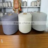 Orangic cotton yarn gassed mercerized comed cotton yarn wholesale