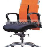 Swivel fabric middle back office chair