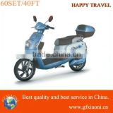 %500w electric bicycle