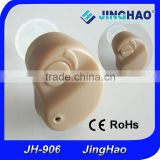 economic mini sound amplifier in the ear hearing aid ite high power hearing aids batteries