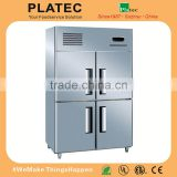 2017 New Commercial Deep Freezer with CE good price and high quality