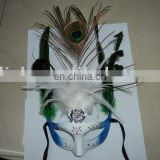 party carnival masquerade ball feather dance mask MPM-062