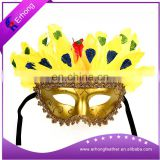 Golden feather Imperial crown mask