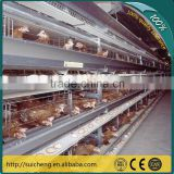 Guangzhou Factory Free Sample Double Galvanized A type/H type Layer Poultry Chicken Cages